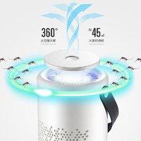 苏宁宜品 灭蚊灯灭蚊神器USB家用无味智能驱蚊器吸蚊子神器强吸式灭蚊灯器