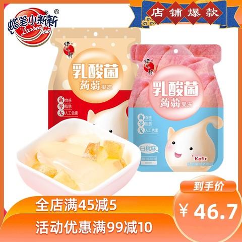labixiaoxin 蜡笔小新 网红代餐果冻零食布丁果240g乳酸菌低脂蒟蒻果冻