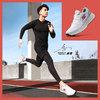 斯凯奇男士透气跑步鞋舒适缓震稳定型跑鞋男运动鞋