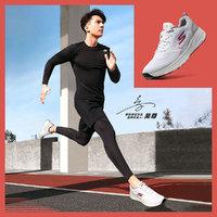 【专业跑鞋】斯凯奇男士跑步鞋舒适缓震稳定型跑鞋男运动鞋秋 44 白色/红色