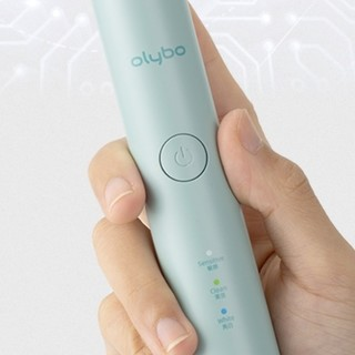欧丽白 H9 超声波电动牙刷