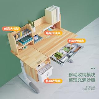 爱果乐 学习桌儿童写字桌椅套装小学生可升降课桌椅家用学习写字台