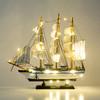 宫薰 家居创意工艺装饰品帆船摆件生日礼物电视酒柜卧室客厅办公桌摆设 33cm送发光彩灯