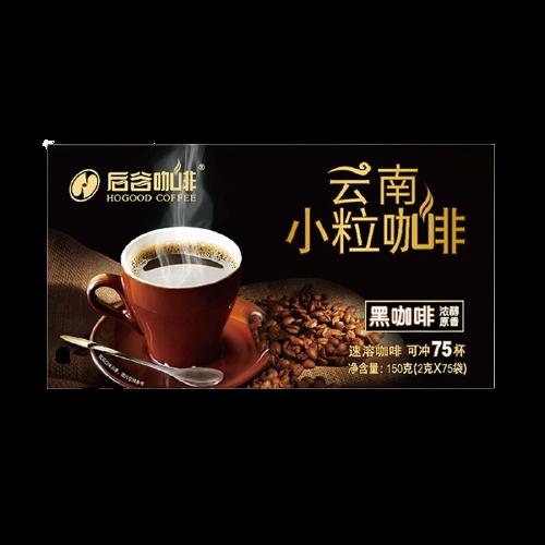 Hogood 后谷 HOGOOD)云南小粒咖啡 精品黑咖啡150g(2gx75包) 无加糖燃美式低脂高海拔速溶纯咖啡豆粉
