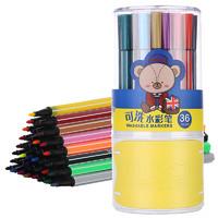 有券的上:M&G 晨光 ACPN03A3 小熊哈里系列 水彩笔 36色