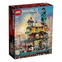 LEGO 乐高  Ninjago 幻影忍者系列 71741 忍者花园