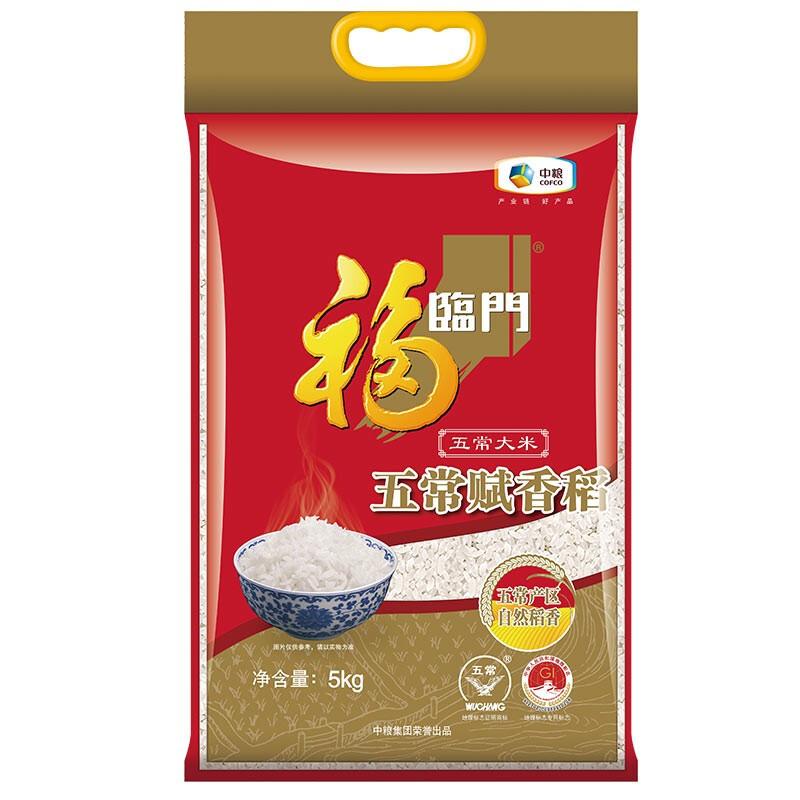 福临门   赋香稻 五常香米  5kg