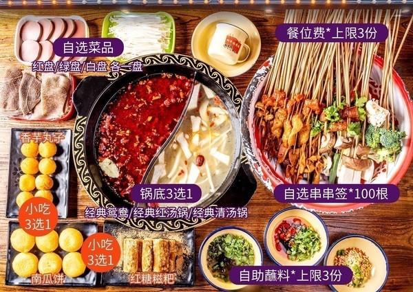 上海美食推荐:人均不到百元享星级酒店帝王蟹,398元享JW万豪酒店4人餐!