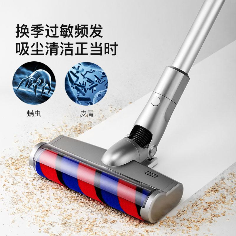 YANXUAN 网易严选 T450无线吸尘器