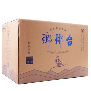 LANGYATAI 琅琊台 扬帆启航 52%vol 浓香型白酒 500ml*6瓶 整箱装