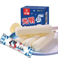 Guang Ming Pai  光明牌   冰淇淋  大白兔8支+白雪中砖8块
