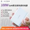 HyperJuice 100W氮化镓充电器GaN PD/QC3.0快充type-c多口充电头MacBook Pro笔记本苹果安卓手机HJ-GAN100