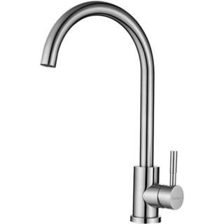 304不锈钢厨房水龙头冷热水槽万向旋转洗手盆池单冷家用洗菜盆