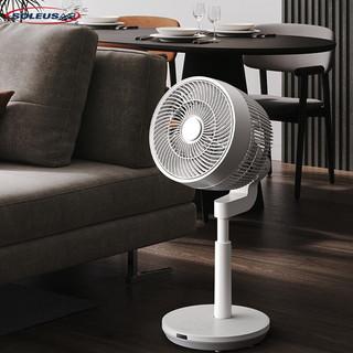 舒乐氏(SOLEUSAIR)空气循环扇 家用落地直流变频电风扇办公室遥控摇头对流空调伴侣循环空气 XF1