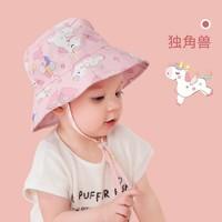 儿童防晒遮阳帽