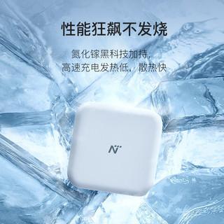 网易严选智造 GaN氮化镓快充充电器 100W双口充电头PD笔记本快充 macbook苹果安卓手机平板电脑 Type-C 白