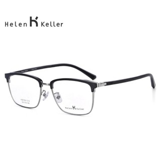 Helen Keller 海伦凯勒   眼镜框 H26129 凯米 1.67 U6防蓝光镜片