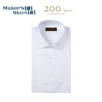镰仓衬衫长袖男 曼哈顿200支纱 大八领kamakurashirts日本制新品