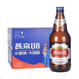 YANJING BEER 燕京啤酒 8度 小度酒U8啤酒500ml*12瓶整箱装