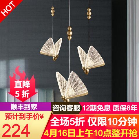 小吊灯床头卧室灯LED艺术造型长线单头别墅楼梯网红吊灯2021新款