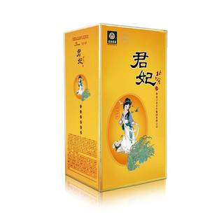 北大仓 君妃 50%vol 酱香型白酒 250ml 单瓶装
