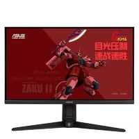 10日0点:ASUS 华硕 VG27AQL1A 高达定制版 27英寸IPS显示器(2K、170Hz)