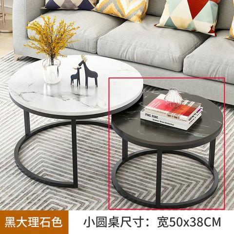 简约现代小茶几小户型家用客厅阳台多功能北欧圆形铁艺茶几简易