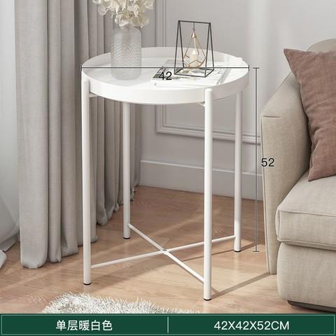 北欧轻奢茶几桌客厅家用小户型沙发边几简约阳台小桌子ins风花几