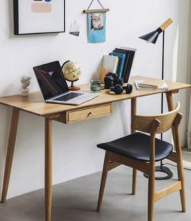 YIMI HOME 奕米 墨白 白橡木实木书桌 1.2m