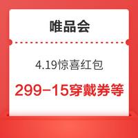 必看活动:Ray-Ban雷朋 419特卖 仅需300+就能买回家!