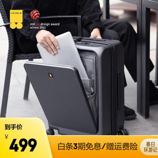 地平线8号(LEVEL8)行李箱前开盖拉杆箱 20英寸万向轮登机箱 男女商务前开口旅行箱 灰色