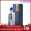 年份潭酒2017 酱香型白酒53度酒水坤沙酒粮食酒收藏送礼500ml
