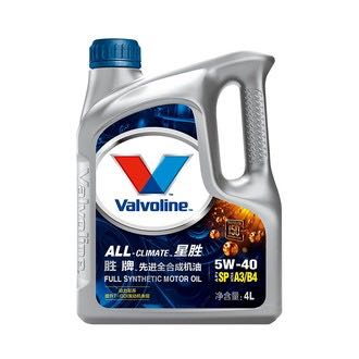 Valvoline 胜牌 星胜 全合成机油 SP A3/B4 5W-40 4L小保养