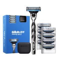 Gillette 吉列 锋速3经典(1刀架+9刀头)