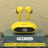 AJAZZ 黑爵 A1 TWS无线蓝牙耳机 黄色