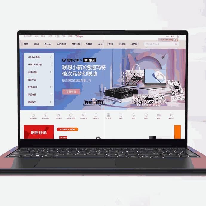 Lenovo 联想 小新Pro 16 16英寸 笔记本电脑