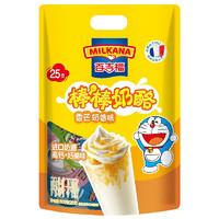 有券的上:MILKANA 百吉福 儿童奶酪棒 香芒奶昔味 500g