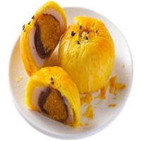 直播专享:佬食仁 蛋黄酥 雪媚娘共10枚 350克