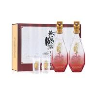 黄鹤楼 酒 珍选一楼礼盒 52度500ml*2瓶 浓香型白酒礼盒装 送礼白酒