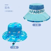 儿童防紫外线遮阳渔夫防晒帽