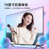 14日0点:Hisense 海信 VIDAA 75V1F-S 液晶电视 75英寸