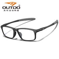OUTDO 高特 近视眼镜架男士全框运动眼镜 GT62039-C28砂黑框灰脚套