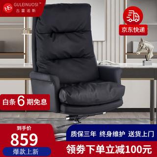 GULEINUOSI 古雷诺斯 古雷诺斯 老板椅大班椅家用可躺商务升降办公室座椅子靠背书房舒适转椅 S229-01-黑(377)