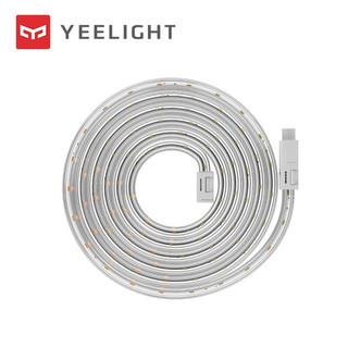 Yeelight智能LED灯带氛围灯带色温可调米家App小爱同学智能音箱控制 泛影灯带 14米