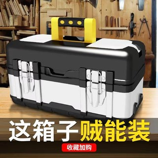 五金工具箱大号工业级收纳盒空箱手提式家用电工车载塑料加厚整理