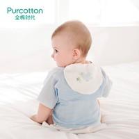 Purcotton 全棉时代 婴儿纱布汗巾 25*50cm 3条袋