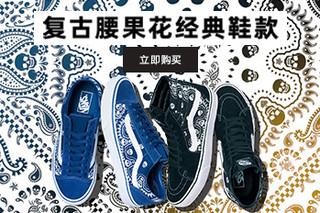 SE BIKES联名STYLE 36男女同款板鞋运动鞋-男女款休闲鞋-Vans范斯中国官网 黑色