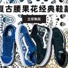 SE BIKES联名STYLE 36男女同款板鞋运动鞋-男女款休闲鞋-Vans范斯中国官网
