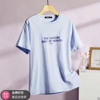 Puella 2A11086TS638 女士印花纯棉圆领短袖T恤