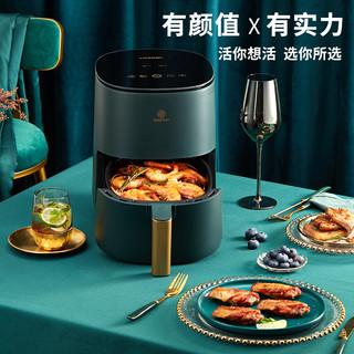 利仁特价空气炸锅家用新款全自动智能无油电炸锅薯条机薇娅推荐G5